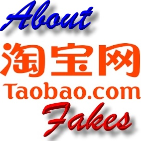 About removing TaoBao fakes