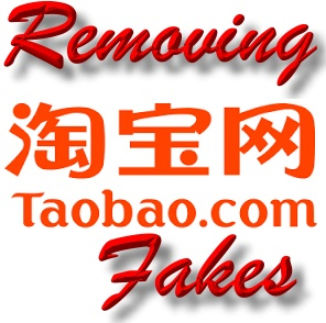 Reporting fakes to Taobao Intellectual Property Reporting Platform