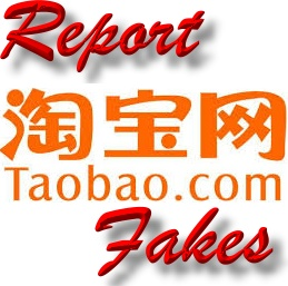 Removing fakes - Taobao Intellectual Property Reporting Platform