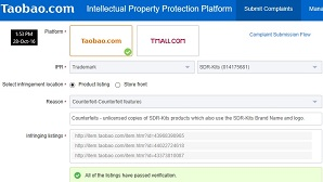 about TaoBao fakes reporting and SDR-Kits