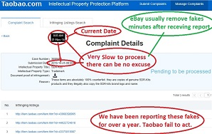 Taobao Intellectual Property Reporting Platform Failure